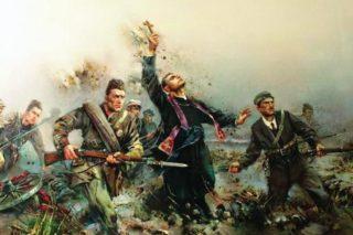 Bitwy Warszawskiej