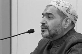 Mufti, Nedal Abu Tabaq