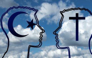 Islam, chrześcijaństwo, Dzień Islamu